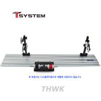 T-SYSTEM Rod Hand Wrapper (THWK)